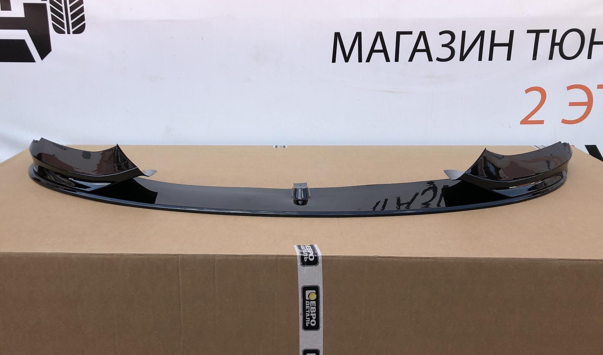 Губа на передний бампер для BMW 4-ой серии F32